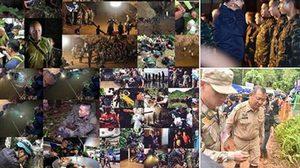 รัฐบาลเตรียมจัดงานเลี้ยงขอบคุณ จนท.ช่วย 'ทีมหมูป่า' 6 ก.ย. นี้