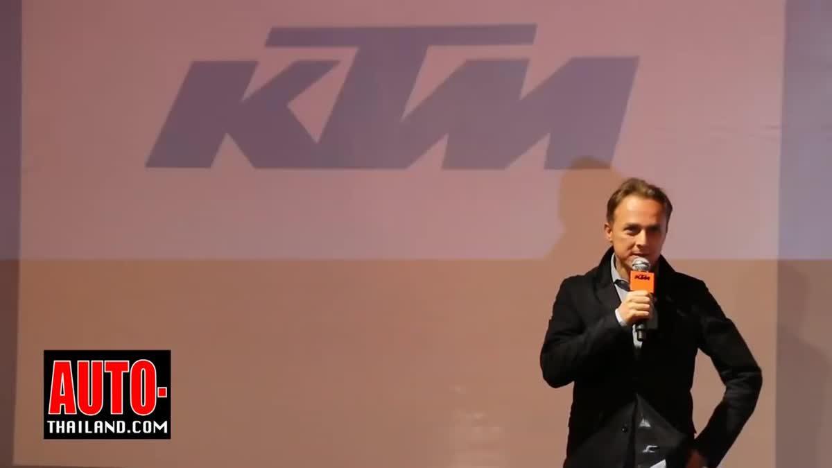 KTM Flagship Bangkok - KTM 690 Duke R