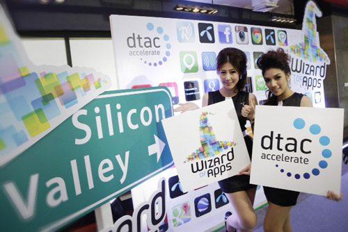 ดีแทค เปิดตัวโครงการ dtac Accelerate