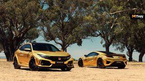 Civic Type R, Golden NSX ห่อทอง ฉลองครบรอบ 50ปี Honda ขายในออสเตรเลีย