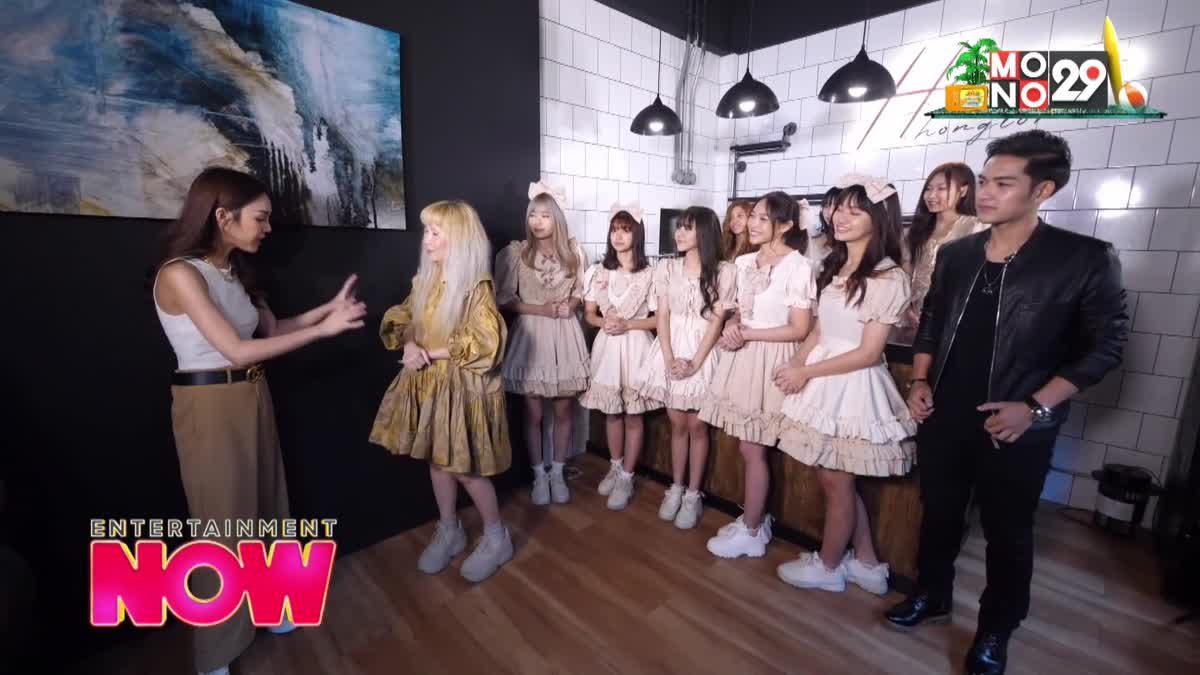 กุ้ง ศรุดา ขอปลุกกระแส T-POP ด้วยโปรเจกต์ Idol Exchange