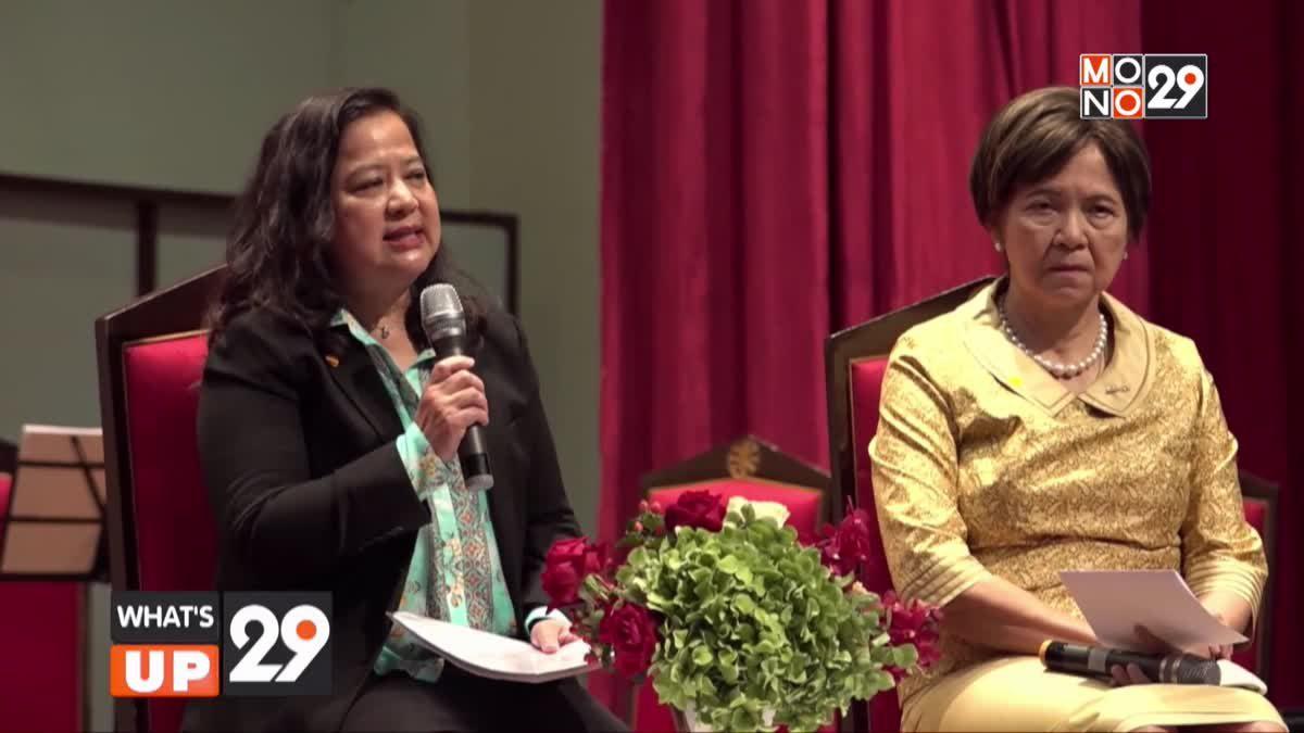 มูลนิธิโตโยต้าประเทศไทย ร่วมกับ มธ. มอบรางวัลนักวิชาการดีเด่น TTF Award 2562-2563