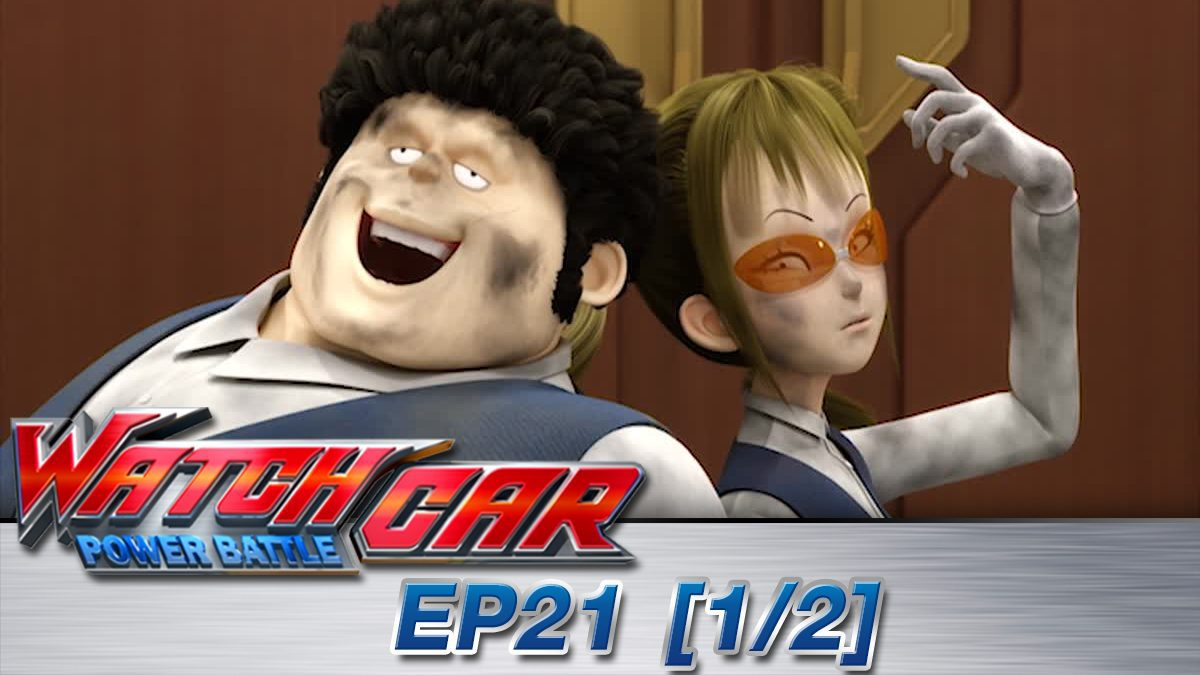 Power Battle Watch Car EP 21 [1/2]