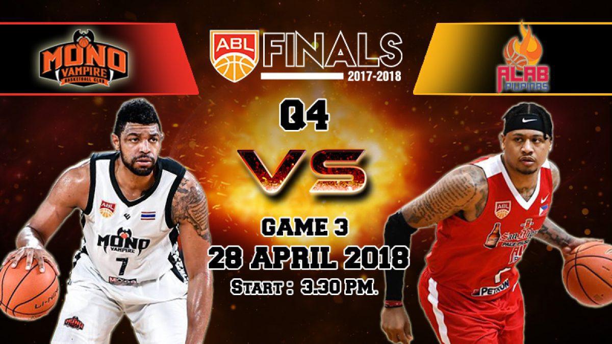 ควอเตอร์ที่ 4 การเเข่งขันบาสเกตบอล ABL2017-2018 (Finals Game3) : Mono Vampire (THA) VS Alab Philipinas (PHI) 28 Apr 2018
