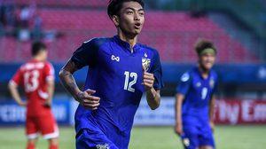 ชนะนัดหน้าไปบอลโลก! 'กรวิชญ์' ซัดชัยช้างศึก U19 ดับโสมแดง 2-1