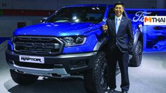 "Ford Ranger Raptor รับรางวัล ""ปิคอัพพรีเมี่ยม 2.0 สุดหล่ออลังการ"""