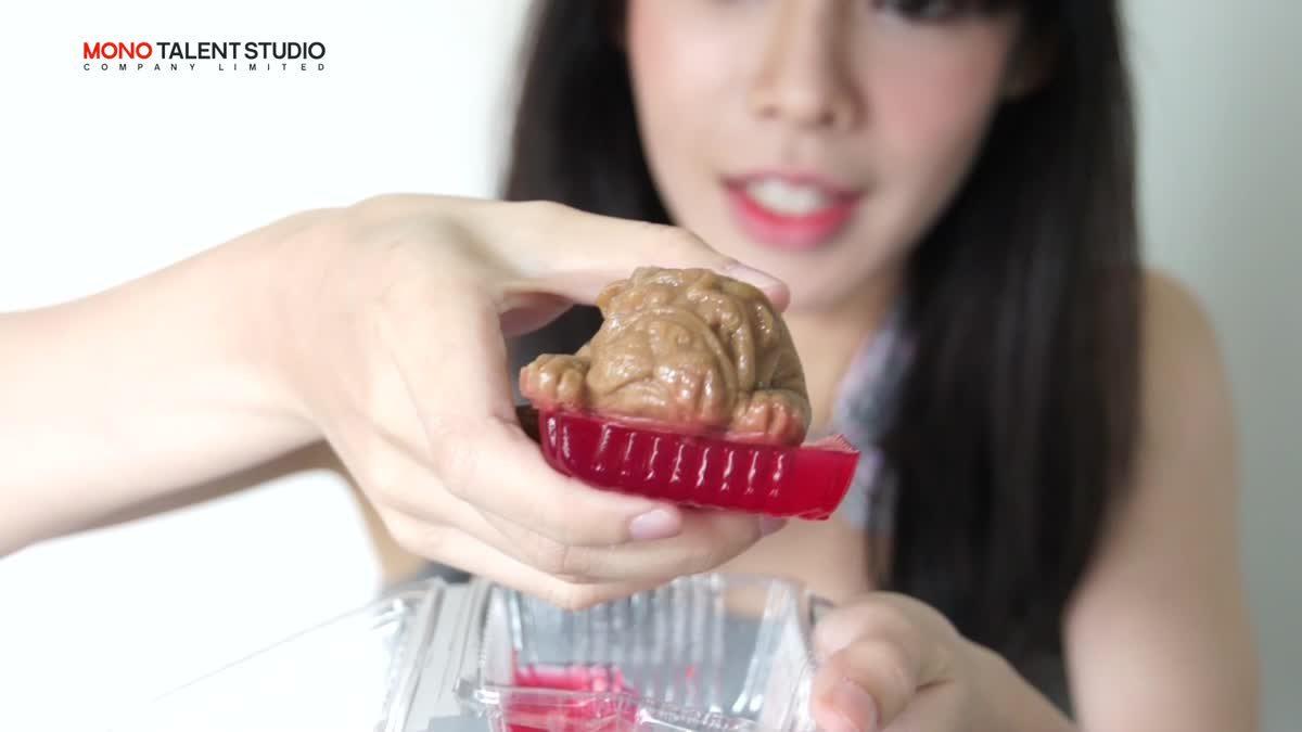 จูน กินหมา!!!