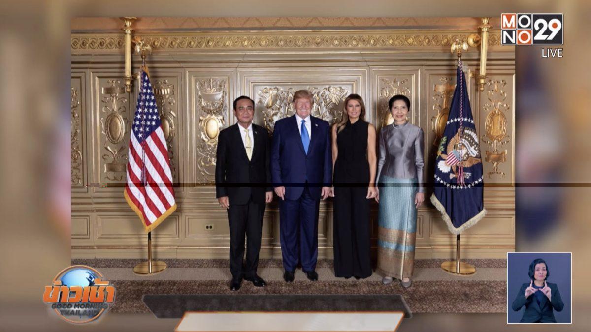 นายกฯ ถ่ายภาพโดนัลด์ ทรัมป์ ประธานาธิบดีสหรัฐฯ