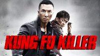 หนัง คนเดือดหมัดดิบ Kung Fu Jungle (หนังเต็มเรื่อง)