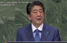 นายกฯญี่ปุ่นเปิดทางเจรจาผู้นำเกาหลีเหนือ