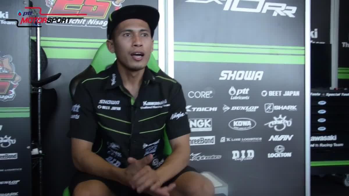 มารู้จักนักแข่ง ซีเค - ชัยวิชิต นิสกุล สังกัดทีม Kawasaki Thailand Racing Team