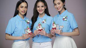 มิสทีน ไทยแลนด์ ชวนอุดหนุนดอกมะลิ สภาสังคมสงเคราะห์ สื่อแทนความรัก