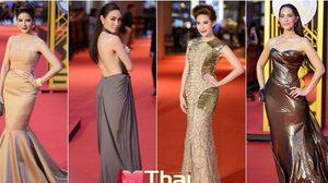 พรมแดง ปิดเทศกาลภาพยนตร์ TIFDF 2014 พลอย ก้อย สวยเจิด
