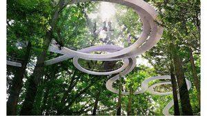 เกินจินตนาการ! สวนลอยฟ้า Parkorman ความสนุกแบบไม่รบกวนธรรมชาติ