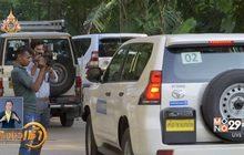 เจ้าหน้าที่ UN เยือนค่ายชาวโรฮีนจาในบังกลาเทศ