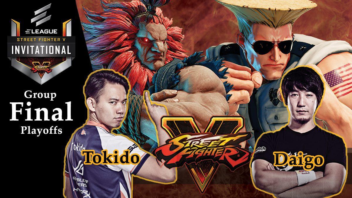 การแข่งขัน Street Fighter V | ระหว่าง Tokido vs Daigo [Final Playoffs]