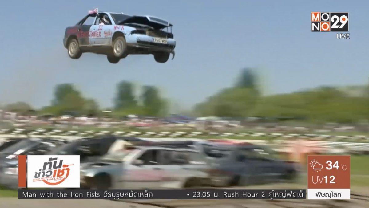 แข่งขันขับรถยนต์ข้ามสิ่งกีดขวางในอังกฤษ