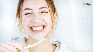 รู้หรือไม่ วิธีแปรงฟันที่ถูกต้อง ทำอย่างไร?
