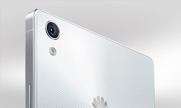 Huawei S_White_D1_Lightgrey_Product photo_EN_PSD_20140416