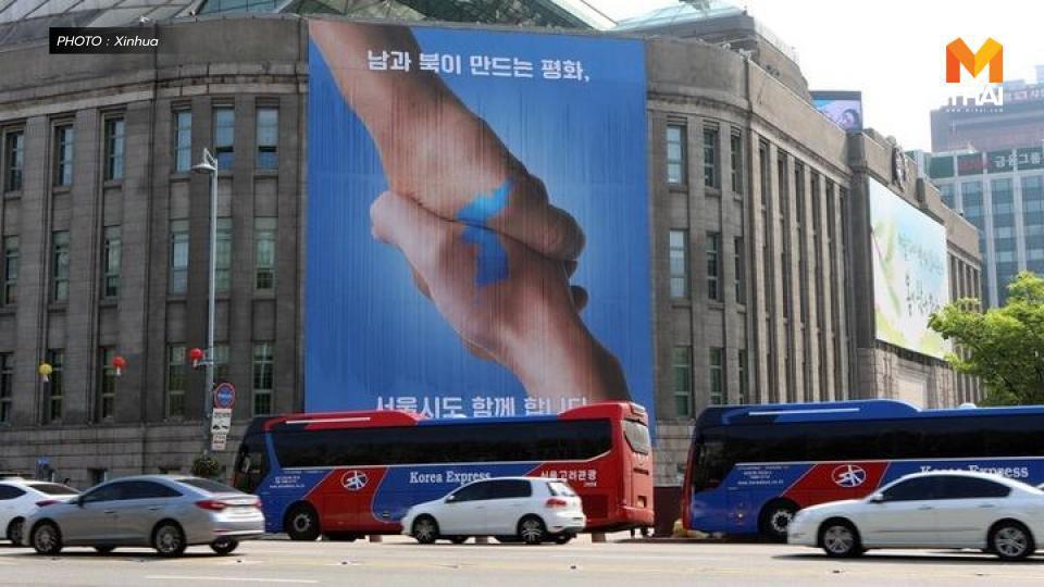 'เกาหลีใต้-DPRK' ต่อสายถึงกันอีกครั้ง