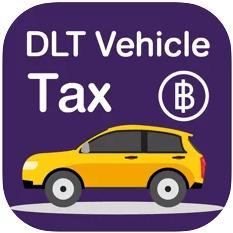 DLT Vehicle Tax