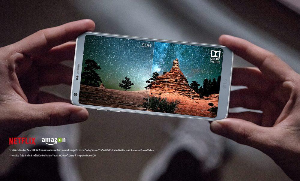 LG G6 จอกว้างใหญ่จุใจ วางขายในไทยแล้ว พร้อมโปรโมชั่นแถมทีวี 43 นิ้ว