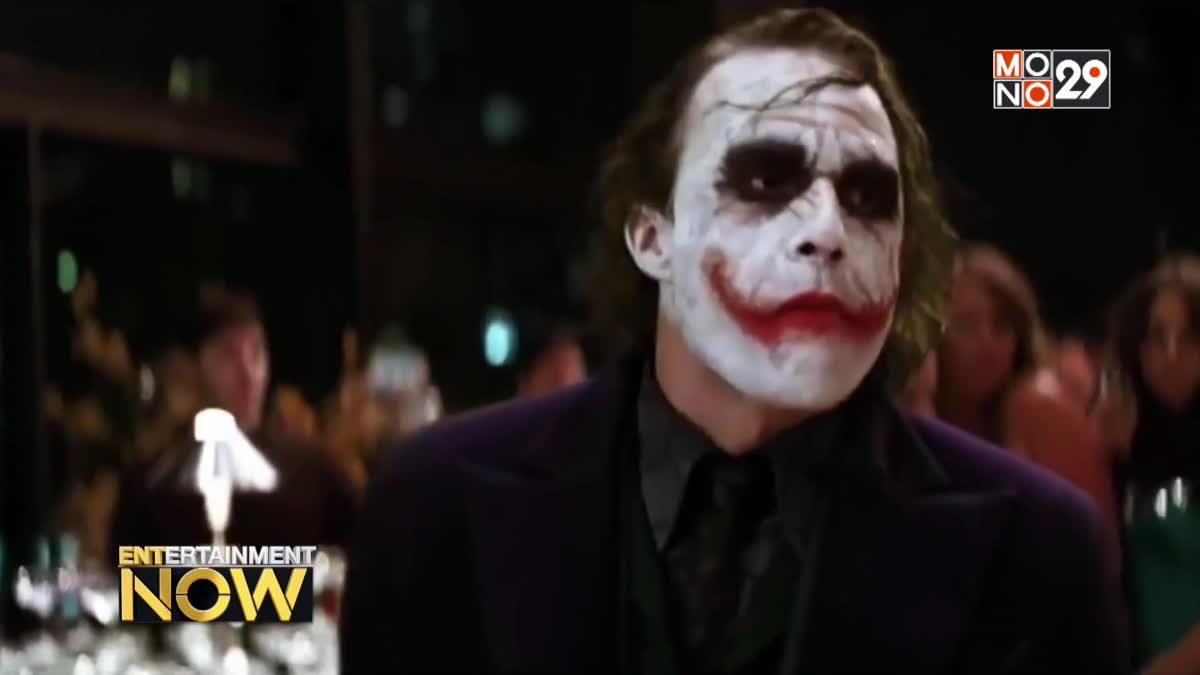 The Joker บทอาถรรพ์แห่งฮอลลีวูด ตามหลอนนักแสดงทุกราย