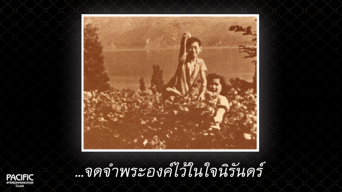 77 วัน ก่อนการกราบลา - บันทึกไทยบันทึกพระชนมชีพ