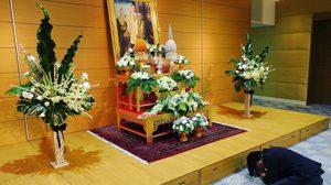 นักร้องญี่ปุ่น มาโกโตะ ก้มกราบพระบรมฉายาลักษณ์ในหลวง