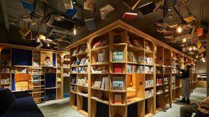 """""""Book And Bed Kyoto"""" โรงแรมหนังสือ ที่จะทำให้ฟินก่อนนอนด้วยหนังสือกว่า 5,000 เล่ม!"""