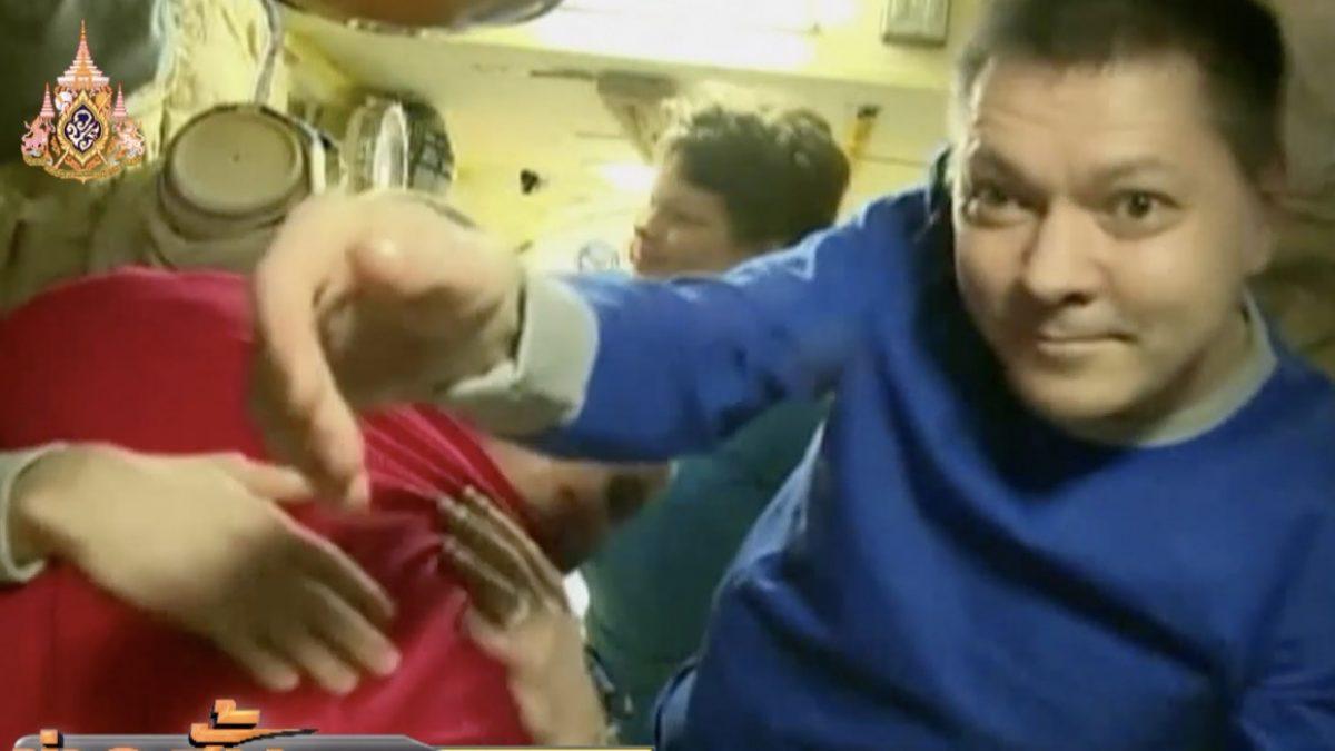 นักบินอวกาศ 3 นายบน ISS กลับสู่โลกอย่างปลอดภัย
