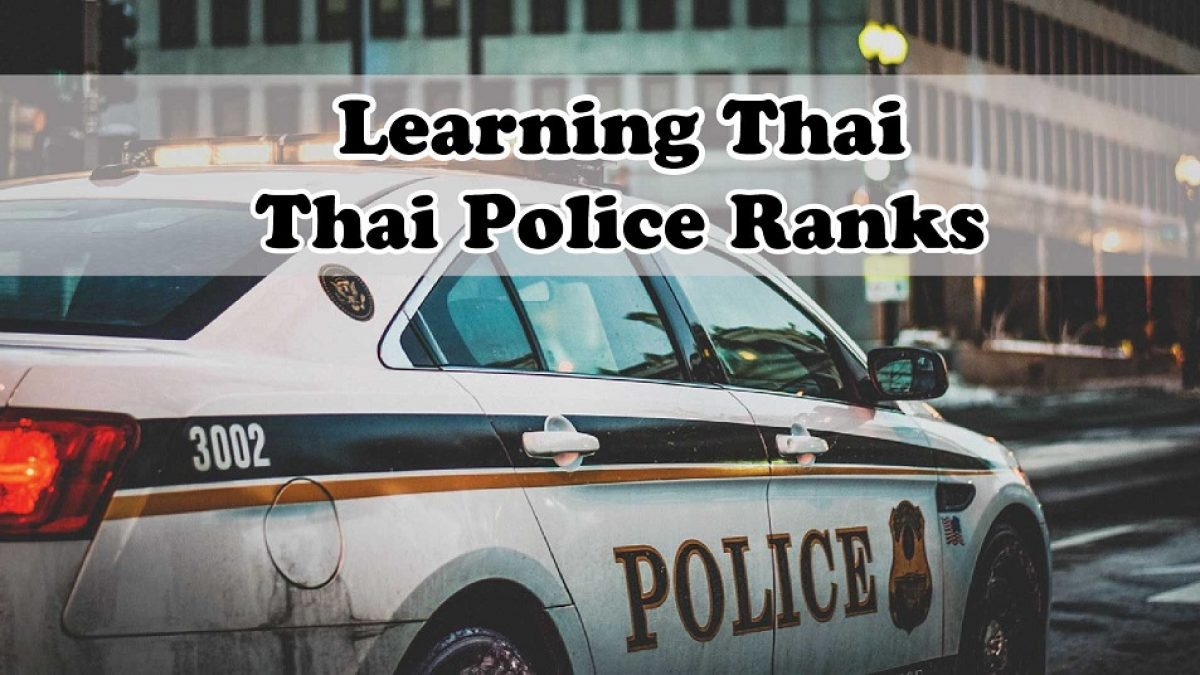 Thai Police Ranks