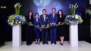 MGC-ASIA ยกทัพยนตรกรรม Ultra-Luxury เปิดตลาดย่านฝั่งธนฯ ที่ไอคอนสยาม