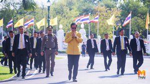 """ผลการสำรวจพบ นักการเมืองที่คนไทยอยากรดน้ำดำหัวมากที่สุดคือ """"ลุงตู่"""""""