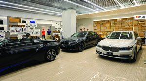 BMW Group ทำสถิติยอดขายสูงสุด 9 เดือนแรกของปี พร้อมเผยโฉม เออร์เบิน สโตร์