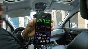 ศาลฝรั่งเศสสั่งจำคุกคนขับแท็กซี่ 8 เดือน โกงค่าโดยสารคนไทย