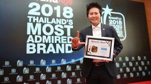 Lamina กวาดรางวัล Thailand's Most Admired Brand 2017 และ Superbrands ต่อเนื่องปีที่14