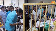 บรรยากาศชื่นมื่น ผู้ว่าฯตรัง ฉลองวันเด็กแห่งชาติ ให้ผู้ป่วยเด็กในโรงพยาบาล