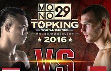 คู่ที่ 7 Super Fight : ยอดวิชา เข้มมวยไทยยิม VS ดิมิตรี้ วาเรตส์
