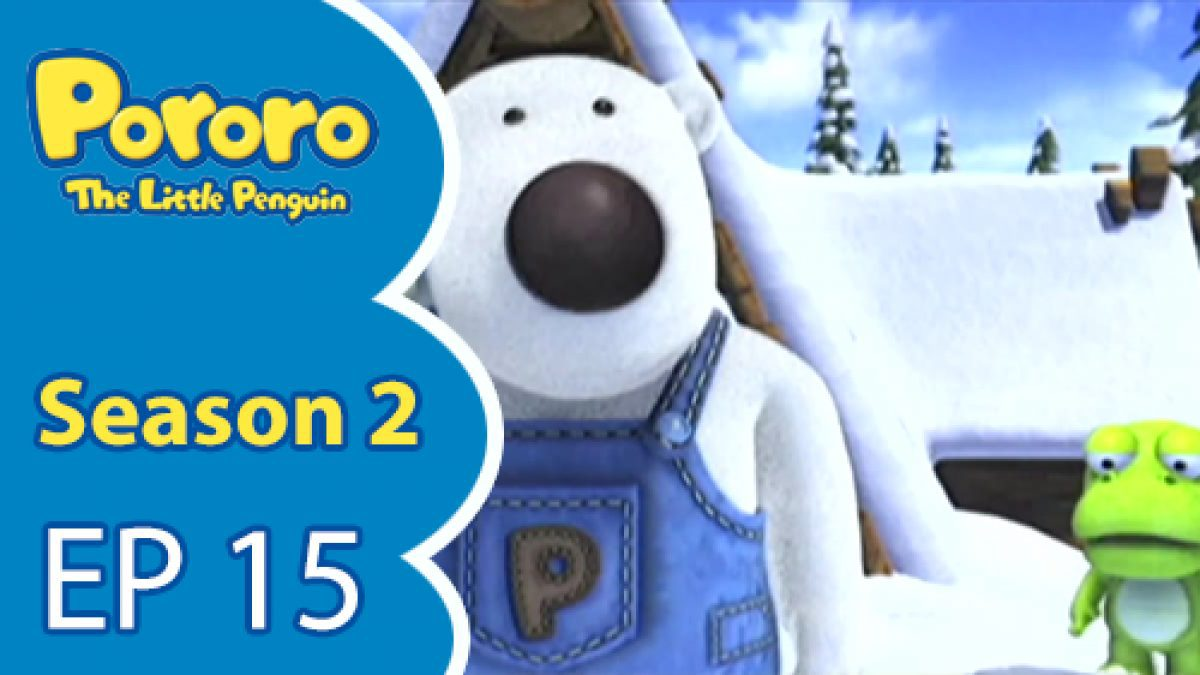 Pororo the Little Penguin Season 2 ตอนที่ 15