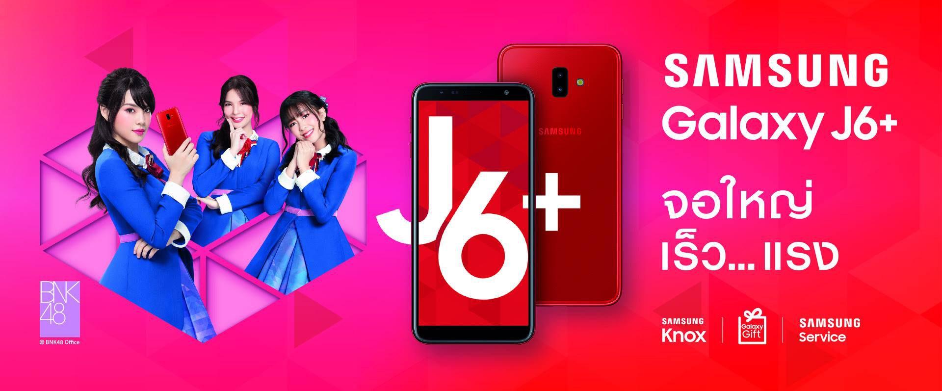 Galaxy J6+ X BNK48