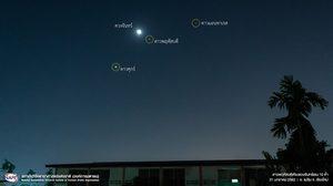 """งดงาม """"ดาวพฤหัสบดีเคียงดวงจันทร์เสี้ยว"""" รุ่งเช้าวันนี้"""