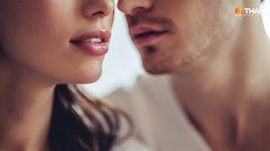 10 วิธีจูบ กระตุ้นให้หนุ่มๆ อารมณ์เตลิด สร้างเกมรักให้ร้อนแรงกว่าที่เคย!!!