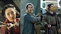 ภาคต่อ Monster Hunt 2 รวมดาวนักแสดงชาวเอเชียคับจอ เข้าฉายรับตรุษจีนนี้