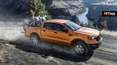 Ford เตรียมเปิดไลน์การผลิต กระบะคอมแพ็ค จำหน่ายจริงปี 2022