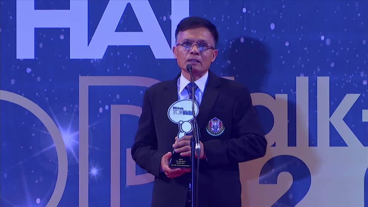 โสภิตา ธนสาร นักยกเหล็กสาวไทย (รับแทน) รางวัล Top Talk - About Sportperson 2017