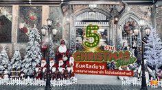 5 ร้าน ธีมคริสต์มาส บรรยากาศสุดน่ารัก ไปนั่งชิลล์ส่งท้ายปี
