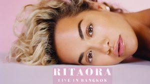 Passion Head มาแรง!! ดึงนักร้องระดับโลก Rita Ora เปิดคอนเสิร์ตในประเทศไทยครั้งแรก