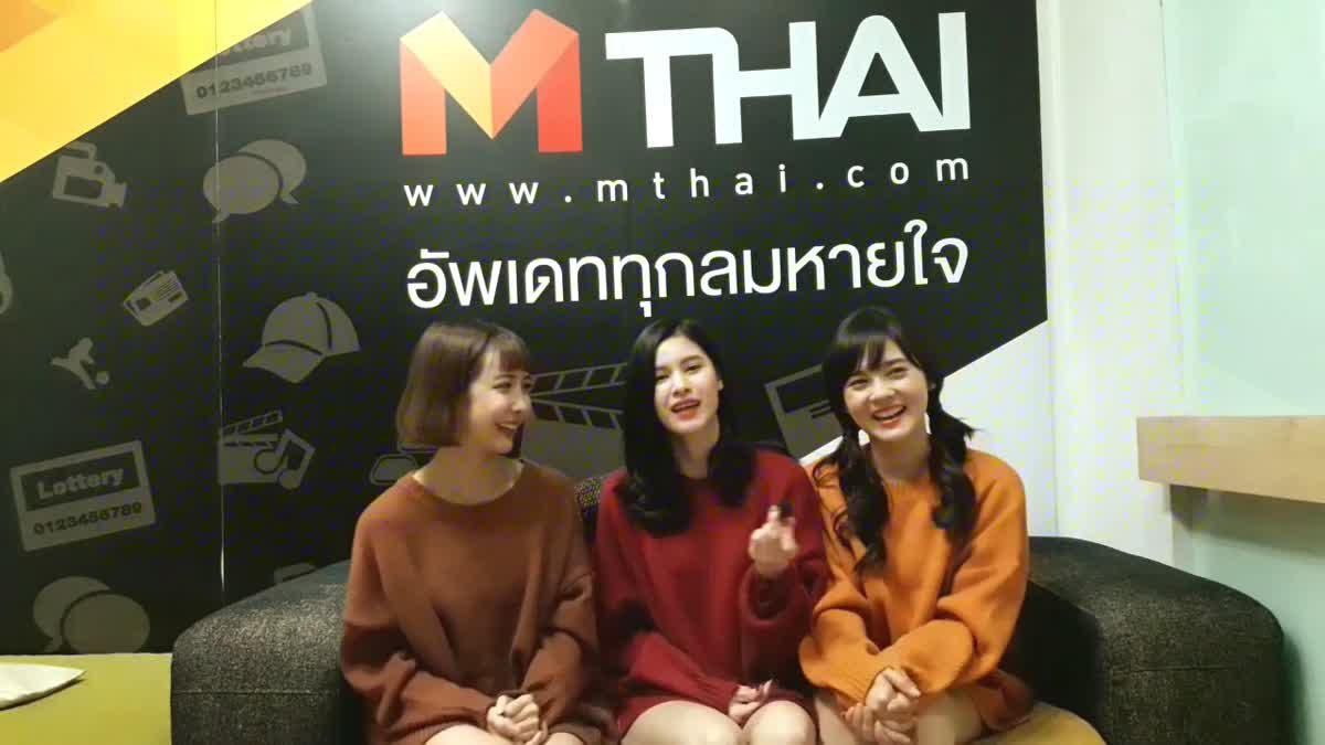 SOUND CREAM บุก MThai แนะนำเพลงใหม่ในโปรเจ็กต์ Journey of Love
