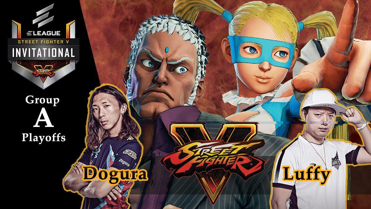 การแข่งขัน Street Fighter V | ระหว่าง Luffy vs Dogura [Group A]